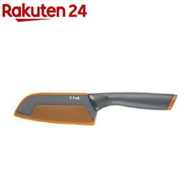 ティファール フレッシュキッチン 三徳ナイフ 12cm K13401(1本)【ティファール(T-fal)】
