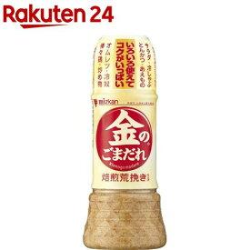 中華麺、ラーメン、うどんに ミツカン 金のごまだれ 焙煎荒挽き仕上げ(250ml)