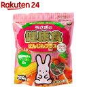 ウサギの健康食 にんじんプラス(850g)