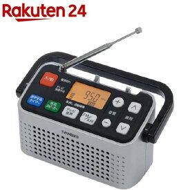 ツインバード 手元スピーカー機能付3バンドラジオ AV-J127S シルバー(1台)【ツインバード(TWINBIRD)】