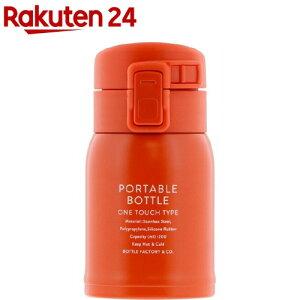 ディンキー ワンタッチボトル 200ml コスメオレンジ ND-8252(1個)