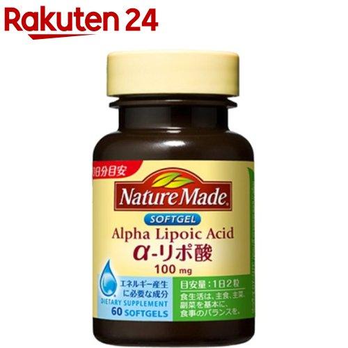 ネイチャーメイドα-リポ酸