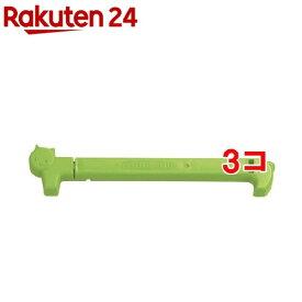 リッチェル キャットフードクリップ グリーン Sサイズ(1コ入*3コセット)