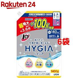 トップ ハイジア 洗濯洗剤 液体 つめかえ用 特大増量(1400g*6袋セット)【i7n】【t8j】【t8j】【ハイジア(HYGIA)】