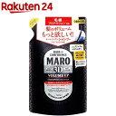 マーロ 3Dボリュームアップシャンプー EX 詰替え(380mL)【3grp-2all】【3grp-2】【マーロ(MARO)】