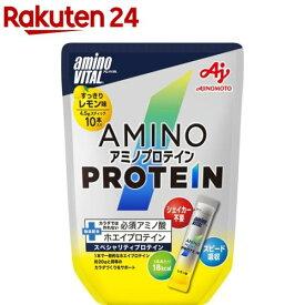 アミノバイタル アミノプロテイン レモン(4.3g*10本入)【アミノバイタル(AMINO VITAL)】