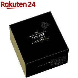 チョコレート効果 カカオ95% 大容量ボックス(800g)【meijiAU01】【meijiAU01b】【チョコレート効果】