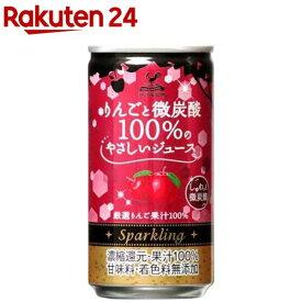【企画品】神戸居留地 りんごと微炭酸100%のやさしいジュース(185ml*20本入)【神戸居留地】