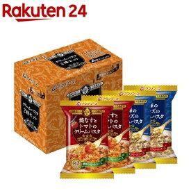 アマノフーズ 三ツ星キッチン クリームパスタ2種セット(4食入)【bosai-2】【アマノフーズ】