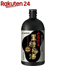 チョーヤ 本格黒糖梅酒(720ml)