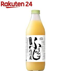 マルカイ 順造選 ふじりんご 果汁100%(1L)【順造選】