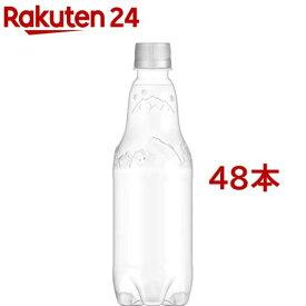 サントリー 天然水 スパークリングレモン ラベルレス(500ml*48本セット)【サントリー天然水】