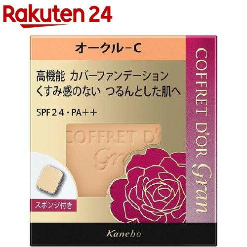 コフレドールグラン カバーフィットパクトUV2 オークルC(10.5g)【コフレドールグラン(COFFRET D'OR Gran)】