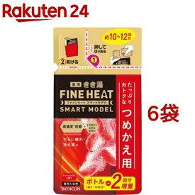 きき湯 ファインヒート スマートモデル ホットシトラスの香りつめかえ用(500g*6袋セット)【きき湯】