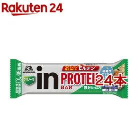 森永製菓 inバー プロテイン グラノーラ(24本セット)【ウイダーinバー】