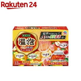 温泡 入浴剤 とろり炭酸湯 ぜいたく果実紅茶(45g*12錠)【温泡】