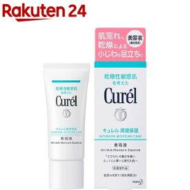 キュレル 潤浸保湿 美容液(40g)【キュレル】
