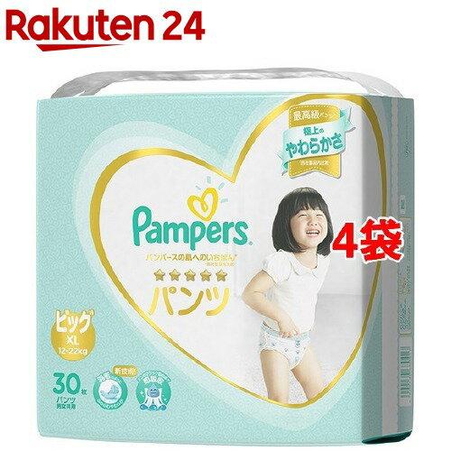 パンパース おむつ はじめての肌へのいちばん パンツ スーパージャンボ ビッグ(30枚入*4コセット)【KENPO_09】【パンパース】