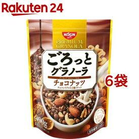 日清シスコ ごろっとグラノーラ チョコナッツ(400g*6袋セット)
