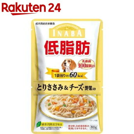 いなば 低脂肪 とりささみ&チーズ野菜入り 乳酸菌入り(80g)【低脂肪シリーズ】
