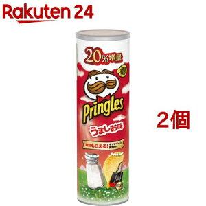 ケロッグ プリングルズ 春季増量缶 うましお味(132g*2個セット)【プリングルズ】