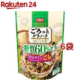 ごろっとグラノーラ 3種のまるごと大豆 糖質60%オフ(360g*6袋セット)