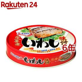 いわし味付 生姜煮(100g*6コ)[缶詰]