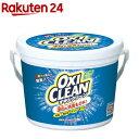 オキシクリーン(1.5kg)【2sh24】【rainy_1】【オキシクリーン(OXI CLEAN)】