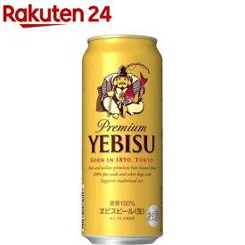 サッポロ エビスビール ヱビス(500ml*24本)【ヱビスビール】