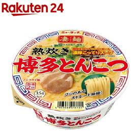 ニュータッチ 凄麺 熟炊き博多とんこつ(104g*12コ入)【ニュータッチ】