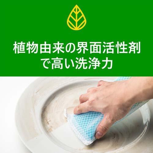 エコベール食器用洗剤カモミール