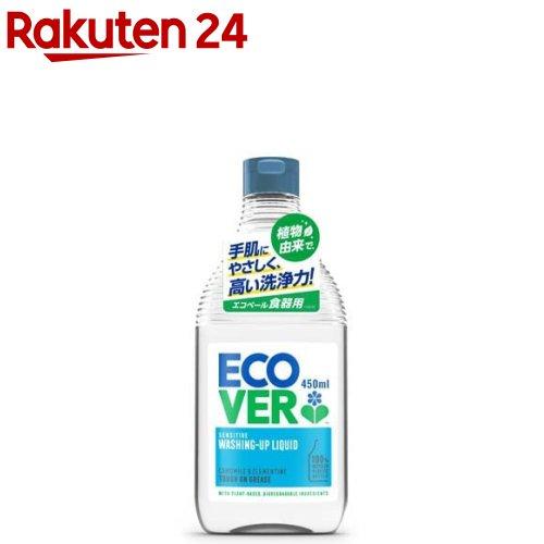 エコベール 食器用洗剤 カモミール(450mL)【ebq】【エコベール(ECOVER)】