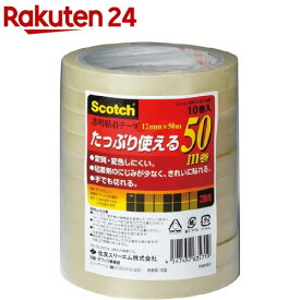 スコッチ 透明粘着テープ 12mm*50m 巻芯径76mm 500-3-12-10P(10巻)