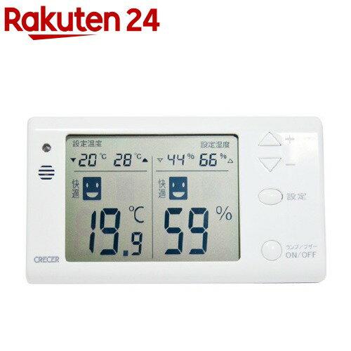 アラーム機能付きデジタル温度・湿度計 CR-1210W(1コ入)【rank_review】【HOF05】