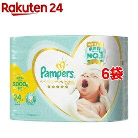 パンパース はじめての肌へのいちばん 新生児小さめ(24枚入*6袋セット)【パンパース】