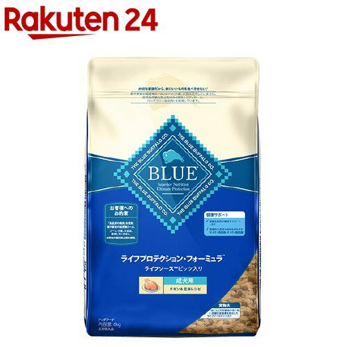 BLUE ライフプロテクション・フォーミュラ 成犬用 チキン&玄米レシピ(6kg)