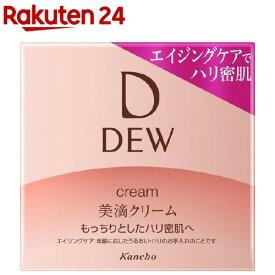 DEW クリーム(30g)【kane04】【DEW(デュー)】[保湿]