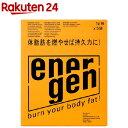 エネルゲン粉末 1リットル用(64g*5袋入)【humid_1】【エネルゲン】