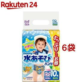 ムーニー 水あそびパンツ 男の子用 ビッグサイズ 12-22kg(10枚入*6袋セット)【ムーニー】