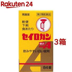 【第2類医薬品】セイロガン糖衣A(84錠入*3箱セット)【正露丸】