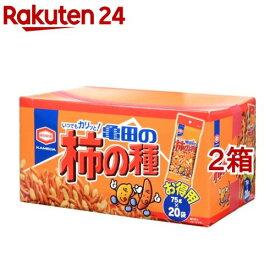 亀田の柿の種 BOX(75g*20袋入*2箱セット)【亀田の柿の種】