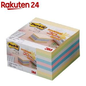 ポスト・イット 再生紙 カラーキューブ ノート CPRP-Y-33SE(450枚入)
