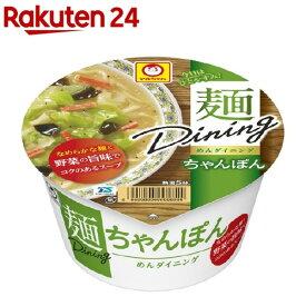 麺ダイニング ちゃんぽん(86g)【マルちゃん】