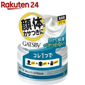 ギャツビー スキンマルチクリーム(80g)【GATSBY(ギャツビー)】