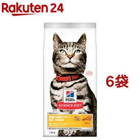 サイエンス・ダイエット 尿路の健康サポート避妊・去勢猫用 チキン(1.6kg*6袋セット)【dalc_sciencediet】【サイエンスダイエット】
