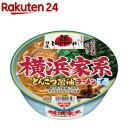 日清 麺NIPPON 横浜家系 とんこつ醤油ラーメン(119g*12食入)【日清】