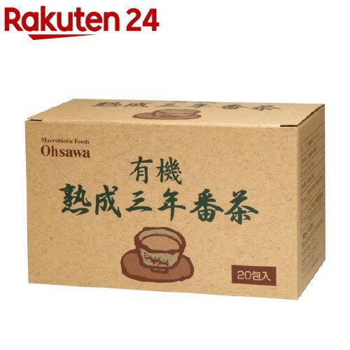 オーサワ 有機熟成三年番茶(36g(1.8g*20包))【イチオシ】【オーサワ】