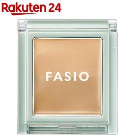 ファシオ エアリーステイ コンシーラー 03 ベージュ・ダークベージュ(1.5g)【fasio(ファシオ)】