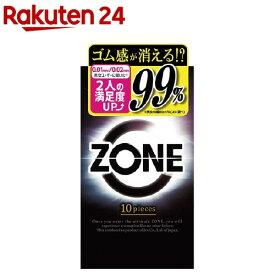 コンドーム ZONE(ゾーン)(10個入)[避妊具]