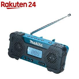 マキタ 充電式ラジオ MR051(1台)